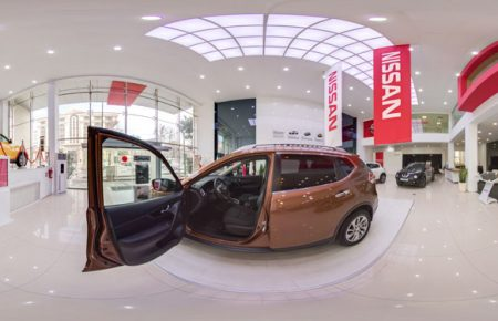 Nissan Showroom