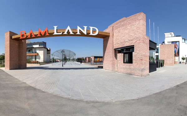 Bamland Shopping Mall